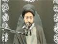[08] Tafseer Surah e Hamd - Maulana Taqi Agha - Muharram 1437/2015 - Urdu