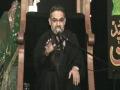 نصرت امام -تعليمات آئمہ کی روشنی ميں Day 07 Part II-Nusrate Imam (a.s) by AMZ-Urdu