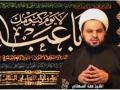 سادة الشهداء - اليوم التاسع - نيويورك - Arabic