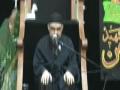 نصرت امام -تعليمات آئمہ کی روشنی ميں Day 07 Part I-Nusrate Imam (a.s) by AMZ-Urdu