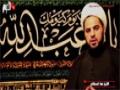إنتصار الدم - العاشر من محرم - نيويورك - Arabic