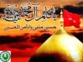 [Audio 03] Sh. Hamza Sodagar - Responding to Imam Hussain (A.S) call - Muharram 1437/2015 - English
