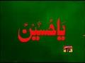 [06] Muharram 1430 - Matam e Shabbir Kayo - Nadeem Sarwar Noha 2009 - Urdu (Sindhi)