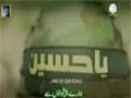 Hum Shia Hain |ہم شیعہ ہیں۔۔۔ - Farsi Sub Urdu Sub English