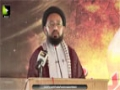 [یوم حسین ع] Speech : H.I Sadiq Taqvi - 20 October 2015 - Urdu University - Urdu