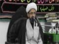 [09] Karbala Itmam-e-Hujjat-e-Ilahi - Agha Basheer Ahmed - Muharram 1437/2015 - Urdu