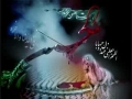 Shahid baltistani Noha 2009 Hussain Jan - Urdu
