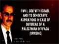 Palestinian Resistance: an icon for those who long to live free.. - All Languages