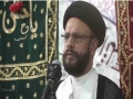[04] Muharram1436 - Causes of Disgrace and Downfall of a Nation - H.I Zaki Baqri - Urdu