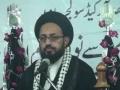 [02] Wilayat Ali (A.S) Aur Uske Taqaze - H.I Sadiq Taqvi - Muharram 1437-2015 - Urdu