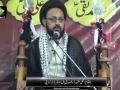 [04] Wilayat Ali (A.S) Aur Uske Taqaze - H.I Sadiq Taqvi - Muharram 1437-2015 - Urdu