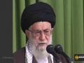 راہ حل بحران سوریہ - آیت الله خامنه ای - 1394/08/10 - Farsi