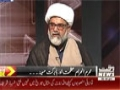 خاندان رسالت کی خواتین کا کربلا میں کردار علامہ راجہ ناصر عباس - Urdu