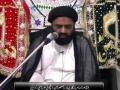 [03] Tasavore Maut wa Hayat Aur Falsafae Shahadat - H.I. Kazim Abbas - Urdu