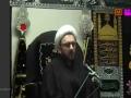 [05] Tafseer Al-Quran - H.I Shamshad Haider - Muharram 1437/2015 - English Urdu