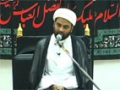 [01] Hussaini Thereek Aur Uske Asraath | حْسینی تحر یک اور اُ سکے ا ژ رت  - Hujjat Ul Islam Moula