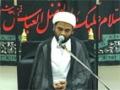 [02] [Dars] Hussaini Thereek Aur Uske Asraath | حْسینی تحر یک اور اُ سکے ا ژ رت - Moulana Akhtar