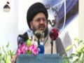 [02] Opening Ceremony Tauheed Islamic Centre Oslo Norway - Urdu