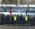 [02] Ahlebait TV Coverage of Arbaeen Jaloos Marble Arch London 2014 - Urdu