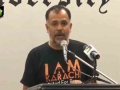 [یوم حسین ع] Speech : Khurram Zaki - 04 Nov 2015 - MAJU Karachi  - Urdu
