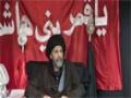 Shahadat of Imam Sajjad (a.s) by H.I. Syed Abbas Ayleya - English