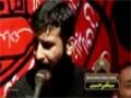 زینبو اسیری - Farsi