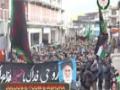 Ashura Procession 2014 - Kargil, India - Urdu