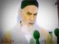 Vəhdəti qoruyun! - Ayətullah Xamenei - Farsi Sub Azeri