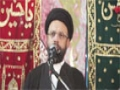 [08] Muharram1436 - Causes of Disgrace and Downfall of a Nation - H.I Zaki Baqri - Urdu