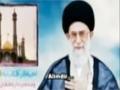 Ayetullah Hasanzade Amulinin diliyle Rehber - Farsi Sub Turkish