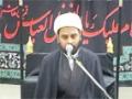 [04] [Dars] Hussaini Thereek Aur Uske Asraath| حْسینی تحر یک اور اُ سکے ا ژ رت - Moulana Akhtar A