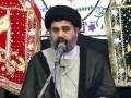 [03] Nizame Hidayat Aur Maqame Wilayat - H.I. Syed Ahmed Iqbal Rizvi - 19th Muharram 1437 - Urdu