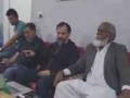 [01] Maslae Khilafat Wa Imamat | مسئلہ خلافت و امامت - Debate Between Shia And Deobandi