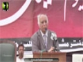 [یوم حسین ع] Dr. Qaiser (vice chancellor) - 29 Oct 2015 - Karachi University - Urdu