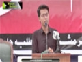 [یوم حسین ع] Br. Qseem Zaidi - 29 Oct 2015 - Karachi University - Urdu