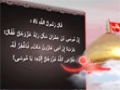 Hadith e Rasool saw about enemies of Imam Hussain a.s - Urdu