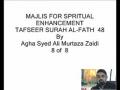 9-Sura Al-Fath  By Agha Ali Murtaza Zaidi - Urdu