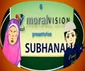 Abdul Bari Muslims Islamic Cartoon for children - SubhanAllah when getting down stairs - urdu