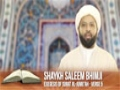 [04] Commentary on Surah al-Jumuah - Sh. Saleem Bhimji - English
