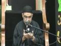 نصرت امام -تعليمات آئمہ کی روشنی ميں Day 09 Part I-Nusrate Imam (a.s) by AMZ-Urdu