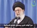 أربعين الحسين ع أضخم تجمّع بشري الامام الخامنئي Farsi sub Arabic