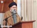[20th Nov 2015] Khutba-e-Namaz-e-Jumaa - Aamal wa Ibadat - Ustad Syed Jawad Naqvi - Urdu
