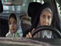 [06] Irani Serial - Nafase Garm | نفس گرم - Farsi