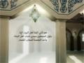 نبذة عن الإمام الحسن بن علي المجتبى ع - Arabic