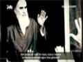 İmam Ruhullah Humeyni Kimdir? - English Sub Turkish