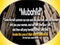 Kids Time (06) - Imam Hasan - English
