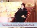 [Short clip] Maktoob e imam hussain(A.S) by Aga Jawad Naqvi - Urdu