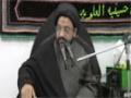 [09] Azadari Nehzat-e-Zainabi - Agha Taqi Raza Abidi - Safar-1437/2015 - Urdu