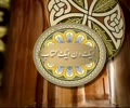 [Ak Din Ak Kitab] نفس مطمئنہ - Nov, 25 2015 - Urdu
