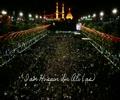 Latmiya - I am Husain ibn Ali - Mohamed Naqi - English